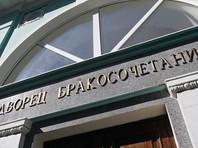 Двое слепых жителей Нижнего Новгорода столкнулись с проблемой при подаче заявления в загс
