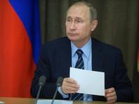 Путин сменил главу службы экономической безопасности после проверок в ФСБ