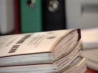 На жену бывшего новосибирского губернатора завели дело за сокрытие вида на жительство в Австрии