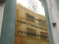 """""""Голос"""" предложил ЦИКу кандидата на должность главы Мособлизбиркома"""