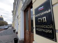 Конституционный суд РФ отказался рассматривать жалобу Навального из-за исков к Чайке
