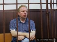 Мосгорсуд не отпустил главу РАО из-под ареста, несмотря на ходатайство Михалкова