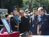 Имя погибшего в Сирии летчика Хабибуллина присвоят двум улицам и школе
