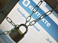 """В Красноярске суд оштрафовал 19-летнего студента за размещение нацистской символики на своей странице в социальной сети """"ВКонтакте"""". Кроме того, у нарушителя конфискуют компьютер"""