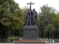 Волков хотел провести мероприятие 26 июля на Славянской площади, у памятника Кириллу и Мефодию возле станции метро Китай-город. Планировалось, что придут 2000 человек