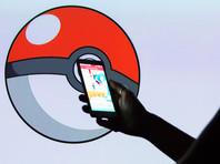 Игра Pokemon Go, содержащая элементы дополненной реальности, была разработана японской компанией Nintendo и студией Niantic Labs. Цель игры - находить и тренировать покемонов