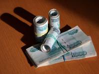"""Организаторы форума """"Интерра"""" признаны виновными в хищении 2,7 млн рублей из бюджета"""