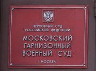 Бывших офицеров ФСБ приговорили к тюремным срокам за вымогательство у главы Росалкоголя