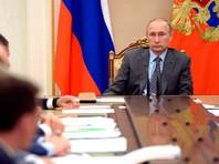 Владимир Путин провёл совещание с членами Правительства, 22 июля 2016 года