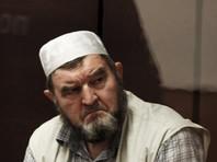 В Москве имам, обвиняемый в оправдании терроризма, помещен под домашний арест