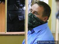 Защита заместителя руководителя управления собственной безопасности Следственного комитета РФ Александра Ламонова обжаловала его арест по делу о взяточничестве в отношении высокопоставленных сотрудников ведомства