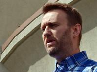 """Навальный заявил: """"Я обратился в Федеральную службу безопасности с требованием провести проверку по этому фильму, являюсь ли я британским шпионом. ФСБ никаких признаков преступления не нашло"""""""