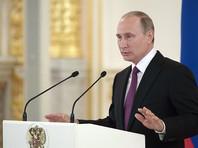 """Путин пообещал привлечь к ответственности причастных к допинговым скандалам, """"невзирая на чины и заслуги"""""""