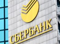 РБК уточняет, что встреча проходила в корпоративном университете Сбербанка