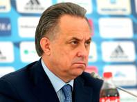 Песков: Президент не принимал решения об отстранении Мутко, нужны доказательства от WADA