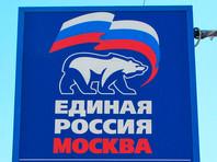 Трое многодетных матерей, участвующих в протесте очередников возле офиса единороссов в Москве, объявили сухую голодовку