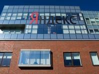 """Информацию об уходе Исаевой журналистам уже подтвердили в пресс-службе компании. В """"Яндексе"""" выразили сожаление по поводу ее решения об увольнении"""