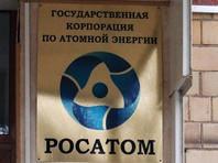 """""""Росатом"""" отрицает участие в поставках оборудования для ТЭС в Крыму, из-за которых может попасть под западные санкции"""