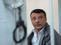"""Журналисты РБК назвали приближенного Бастрыкина ключевым фигурантом в """"деле Шакро"""""""