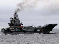 """Минобороны задействует авиацию с борта """"Адмирала Кузнецова"""" при ударах в Сирии"""