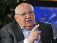 """Горбачев попросил президента МОК не отстранять от Олимпиады в Рио-де-Жанейро """"невиновных"""" спортсменов"""