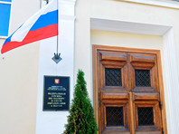 Рособрнадзор лишил аккредитации четыре вуза из Москвы и Санкт-Петербурга