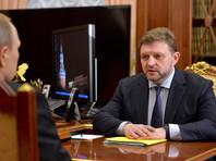 Путин отправил в отставку губернатора Никиту Белых и назначил врио главы Кировской области