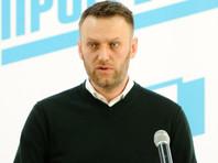 ФСИН попросила суд заменить условное наказание Навального по делу Ives Rocher реальным сроком