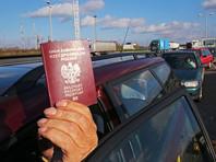 Россия запретила гражданам Польши ездить в Калининградскую область без виз в ответ на действия Варшавы