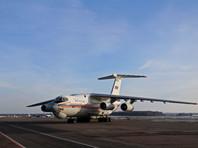 СМИ сообщили о конфликте экипажа пропавшего Ил-76 с руководством МЧС перед вылетом