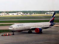 """""""Аэрофлот"""" прекратил продажу билетов в Турцию для россиян и поменял расписание рейсов"""