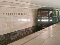 """В МЧС пояснили причину задымления на станции  """"Тургеневская"""" столичного метро"""