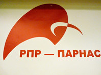 ПАРНАСу из-за спорных кандидатур блогера и националиста предложили отказаться от праймериз