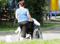 Минтруд намерен реформировать правила установления инвалидности