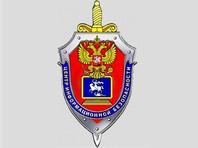 """""""Росбалт"""" сообщил о новом начальнике Управления """"К"""" ФСБ"""