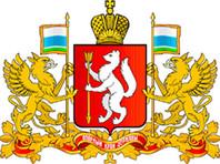 Общественники захотели переименовать Свердловскую область и предложили варианты