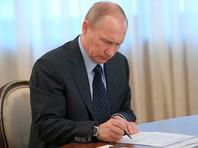 Путин подписал закон о декриминализации побоев, уклонения от уплаты алиментов и мелкого хищения