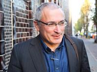 """Ходорковский отшутился от """"назначения"""" сопредседателем ПАРНАСа"""