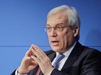 Грушко подчеркнул, что действия НАТО приводят к значительном изменении военно-политической обстановки