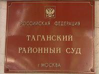 Суд отказался рассматривать иск Навального к Росреестру о засекречивании данных о недвижимости сыновей Чайки