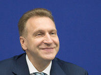 Расследование ФБК: вице-премьер Шувалов использует частный самолет и возит на нем своих собак