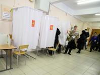"""Напомним, в мае социологический опрос """"Левада-центра"""" показал, что прийти на выборы и проголосовать собираются менее половины россиян"""