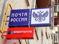 """""""Почта России"""" не может начать исполнять """"закон Яровой"""" - денег нет"""