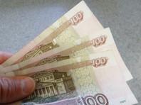 Часть денег, необходимых на ремонт аварийного участка дороги, должны собрать сами жители, сдав в специальный фонд по 100 рублей