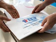 В России нашлись еще два выпускника, получивших 300 баллов за три ЕГЭ