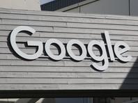 Google вернет российские названия на карту Крыма после предупреждения Минкомсвязи о возможных сложностях с ведением бизнеса в РФ