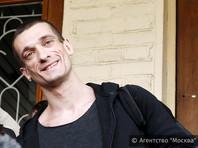 """Павленского лишили премии Гавела из-за его поддержки """"приморских партизан"""""""