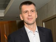 Прохоров попросил сделать его председателем совета директоров банка МФК