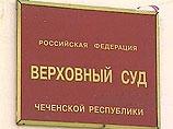Участников банды Басаева и Хаттаба, напавших на военную колонну 17 лет назад, отправили в колонию