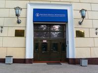 Высшая школа экономики - исследовательский университет, основанный в 1992 году. Один из ведущих и крупнейших университетов России